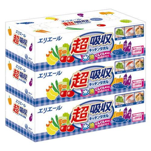 大王製紙 エリエール 超吸収キッチンタオルボックス 150枚(75組) 1セット(36箱:3箱×12パック) 【送料無料】