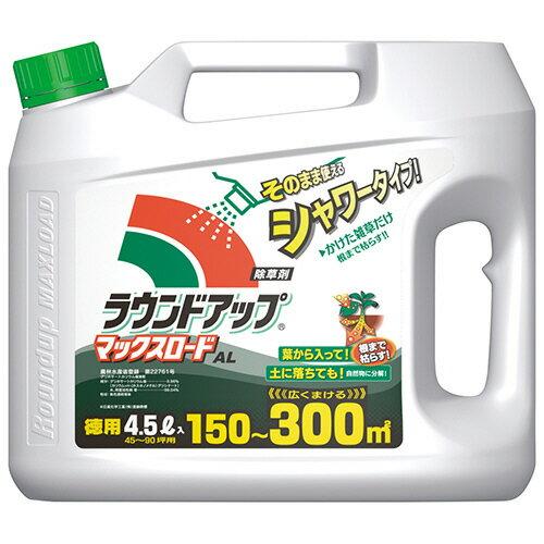 日産化学工業 ラウンドアップ マックスロードAL 4.5L 1セット(4本) 【送料無料】