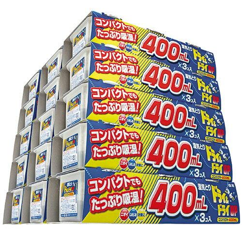 白元アース ドライ&ドライUP 400ml 1セット(45個:3個×15パック)