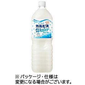 アサヒ飲料 カルピスウォーター 1.5L ペットボトル 1セット(16本:8本×2ケース) 【送料無料】