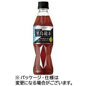 サントリー 黒烏龍茶 350ml ペットボトル 1ケース(24本) 【送料無料】