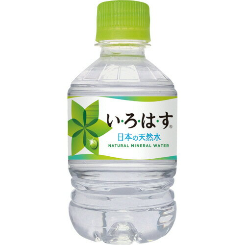 コカ・コーラ い・ろ・は・す 285ml ペットボトル 1ケース(24本)
