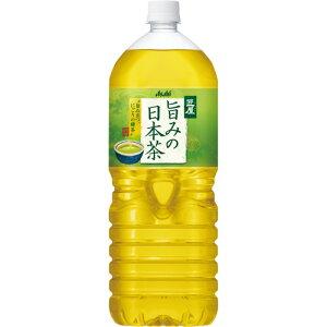匠屋 旨みの日本茶 2L×6本 PET