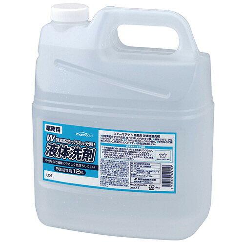 熊野油脂 ファーマアクト 液体洗濯洗剤 業務用 4L 1セット(4本) 【送料無料】