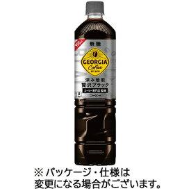コカ・コーラ ジョージアカフェ ボトルコーヒー 無糖 950ml ペットボトル 1ケース(12本)