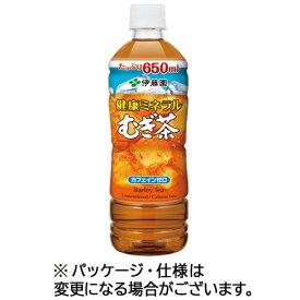 伊藤園 健康ミネラルむぎ茶 650ml ペットボトル 1セット(48本:24本×2ケース) 【送料無料】