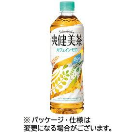 コカ・コーラ 爽健美茶 600ml ペットボトル 1セット(72本:24本×3ケース) 【送料無料】