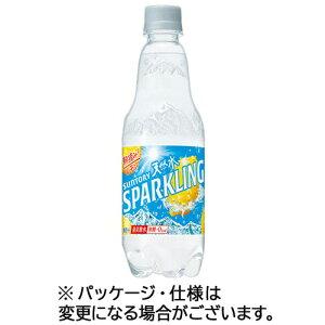 サントリー 天然水スパークリングレモン 500ml ペットボトル 1セット(48本:24本×2ケース) 【送料無料】