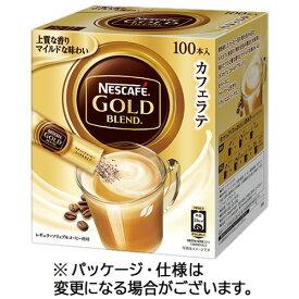 ネスレ ネスカフェ ゴールドブレンド コーヒーミックス スティック 1セット(200本:100本×2箱) 【送料無料】