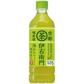 サントリー 伊右衛門 525ml ペットボトル 1ケース(24本)