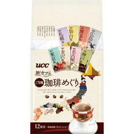 UCC 旅カフェ ドリップコーヒー ご当地珈琲めぐり 1セット(36袋:12袋×3パック)
