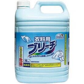 ミツエイ 衣料用ブリーチ 業務用 5kg/本 1セット(3本)