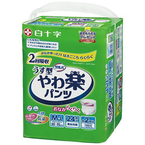 【お取寄せ品】 白十字 サルバ やわ楽パンツ M−L 1セット(96枚:24枚×4パック) 【送料無料】