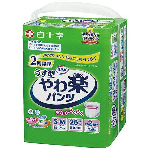 【お取寄せ品】 白十字 サルバ やわ楽パンツ S−M 1セット(104枚:26枚×4パック) 【送料無料】