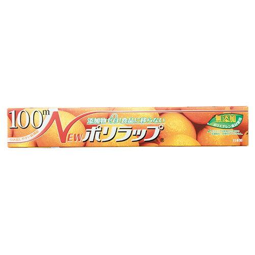 宇部フィルム NEWポリラップ 30cm×100m 1セット(30本) 【送料無料】