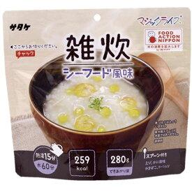 【お取寄せ品】 サタケ マジックライス雑炊 シーフード風味 1ケース(20食) 【送料無料】