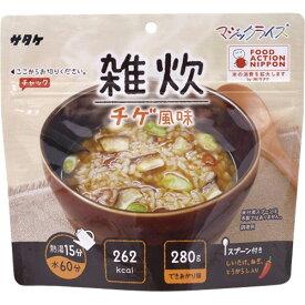 【お取寄せ品】 サタケ マジックライス雑炊 チゲ風味 1ケース(20食) 【送料無料】