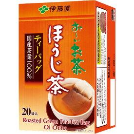 伊藤園 おーいお茶 ほうじ茶ティーバッグ 2.0g 1セット(100バッグ:20バッグ×5箱)
