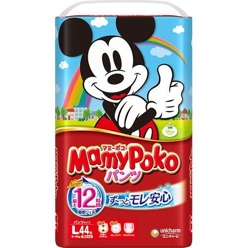 ユニ・チャーム マミーポコパンツ L 1セット(176枚:44枚×4パック) 【送料無料】
