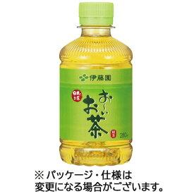 伊藤園 おーいお茶 緑茶 280ml ペットボトル 1セット(96本:24本×4ケース) 【送料無料】