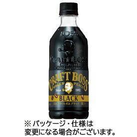 サントリー クラフトボス ブラック 500ml ペットボトル 1セット(48本:24本×2ケース) 【送料無料】