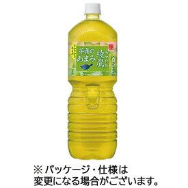 コカ・コーラ 綾鷹 茶葉のあまみ 2L ペットボトル 1セット(12本:6本×2ケース)