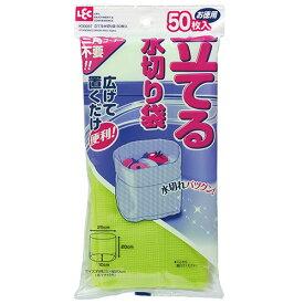 レック 立てる水切り袋 K00067 1セット(500枚:50枚×10パック) 【送料無料】