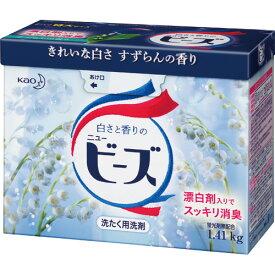 花王 ニュービーズ 特大 1.41kg/個 1セット(6個) 【送料無料】