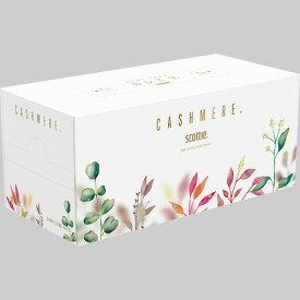 日本製紙クレシア スコッティ カシミヤ ボタニカル 220組/箱 1セット(10箱)