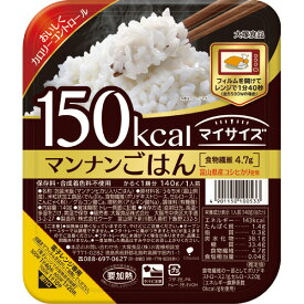 大塚食品 マイサイズ マンナンごはん 140g 1ケース(24食) 【送料無料】