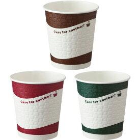 TANOSEE 断熱レリーフカップ Brick Avenue 250ml(8オンス) 1セット(1000個:50個×20パック) 【送料無料】