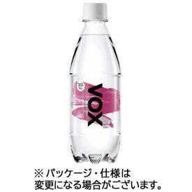【お取寄せ品】 ヴォックス 強炭酸水 シリカ 500ml ペットボトル 1ケース(24本)