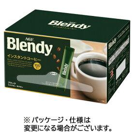 味の素AGF ブレンディ スティックコーヒー 2g 1セット(300本:100本×3箱) 【送料無料】