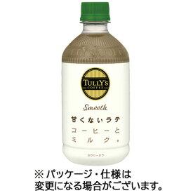 タリーズコーヒー スムースラテ 500ml ペットボトル 1ケース(24本) 【送料無料】