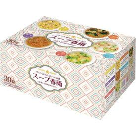 ひかり味噌 スープ春雨 定番5種詰め合わせ 1セット(60食:30食×2パック) 【送料無料】