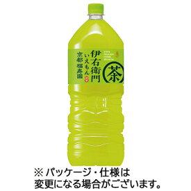 サントリー 伊右衛門 2L ペットボトル 1セット(18本:9本×2ケース) 【送料無料】