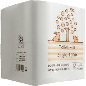 TANOSEE リサイクルトイレットペーパー(2倍巻) シングル 芯あり 120m 1セット(48ロール:8ロール×6パック)