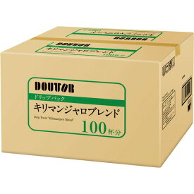 ドトールコーヒー ドリップパック キリマンジャロブレンド 7g 1セット(200袋:100袋×2箱) 【送料無料】