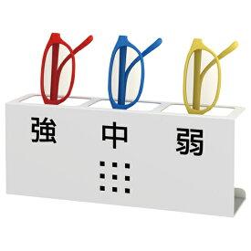 【お取寄せ品】 トヨダプロダクツ シニアグラススタンド ホワイト SGS−3 1台
