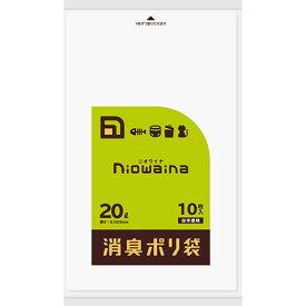 日本サニパック ニオワイナ消臭袋 白半透明 20L SS20 1パック(10枚)