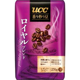 UCC 香り炒り豆 ロイヤルブレンド 270g(豆) 1袋