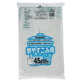【お取寄せ品】 ジャパックス 市川市 指定ごみ袋 可燃用 白半透明 45L ICJ04 1パック(50枚)