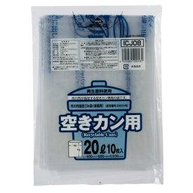 【お取寄せ品】 ジャパックス 市川市 指定ごみ袋 カン 透明 ICJ08 1パック(10枚)