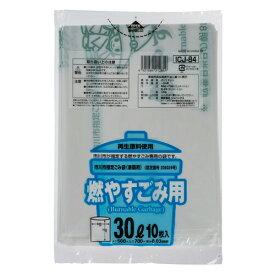 【お取寄せ品】 ジャパックス 市川市 指定ごみ袋 可燃用 白半透明 30L ICJ−84 1パック(10枚)