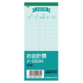 【お取寄せ品】 コクヨ お会計票(色上質) 150×66mm 100枚 テ−262N 1セット(20冊)