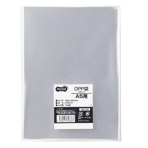 TANOSEE OPP袋 フラット A5用 160×220mm 1セット(1000枚:100枚×10パック)