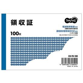 TANOSEE 領収証 B7ヨコ型 100枚 1セット(10冊)