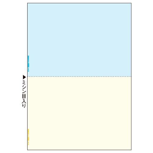 ヒサゴ マルチプリンタ帳票(FSC森林認証紙) A4 カラー 2面(ブルー/クリーム) FSC2010 1セット(500枚:100枚×5冊) 【送料無料】
