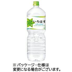 コカ・コーラ い・ろ・は・す 2L ペットボトル 1セット(24本:6本×4ケース)