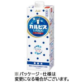 アサヒ飲料 カルピス Lパック 1L 紙パック(口栓付) 1ケース(6本) 【送料無料】